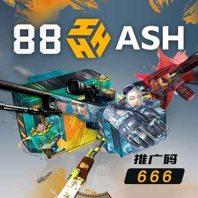 88hash-88hash开箱网站-公平开箱